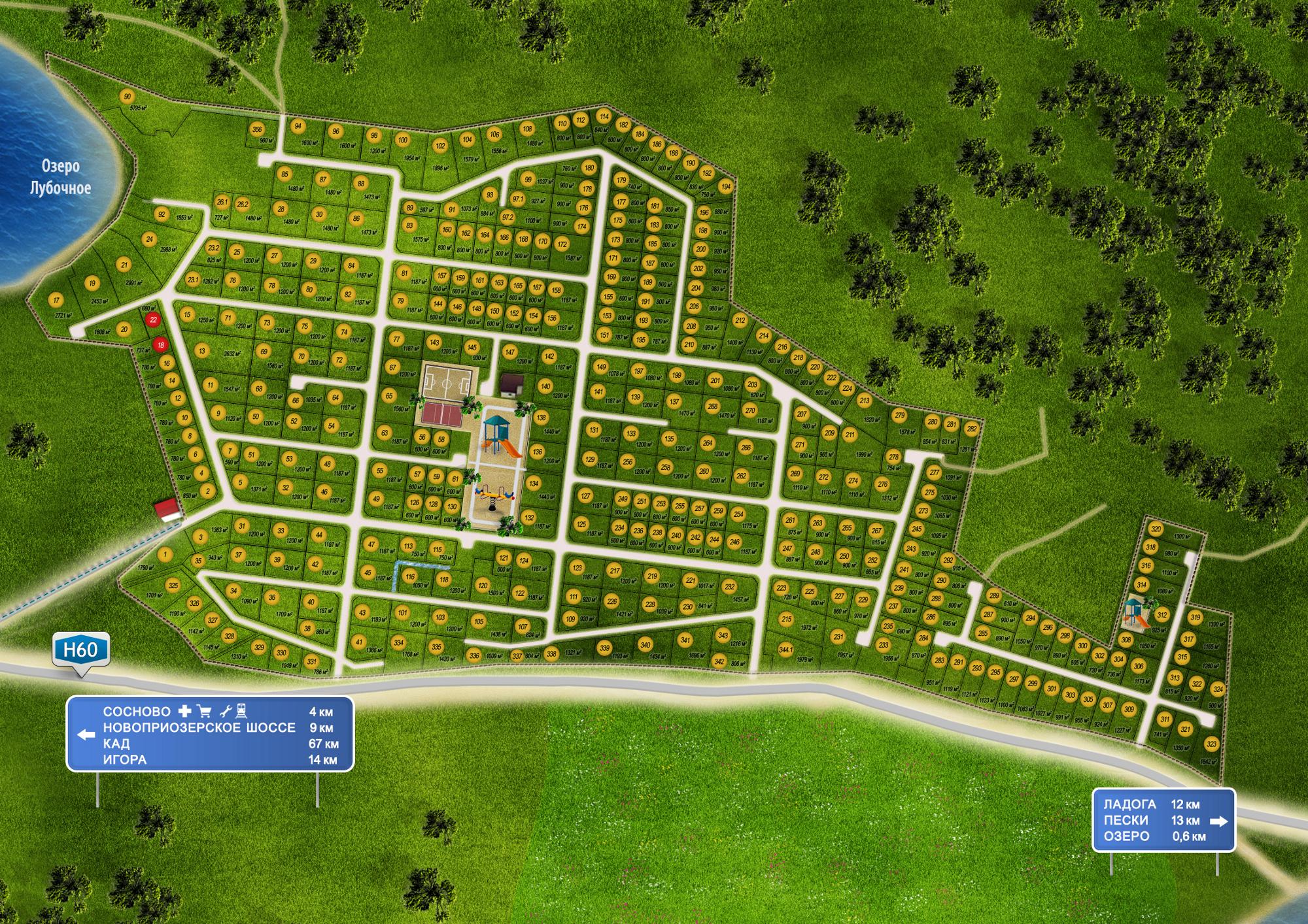 Генеральный план Сосновские озера 2