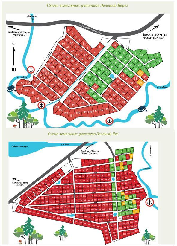 Генеральный план Удачный поселок