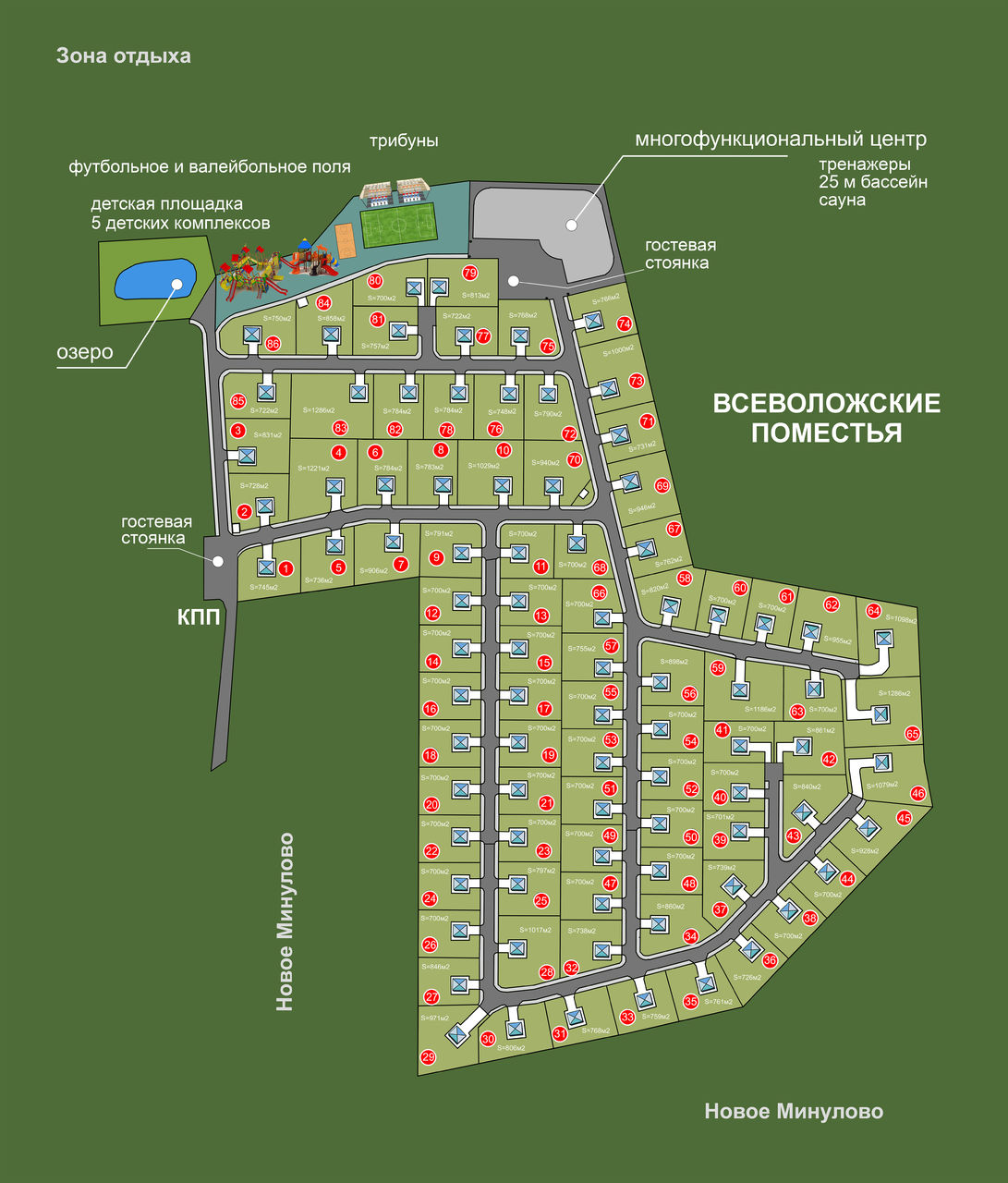 Генеральный план Всеволожские поместья