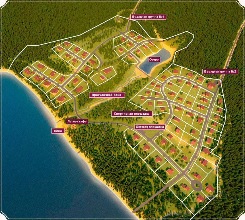 Генеральный план Суходольское