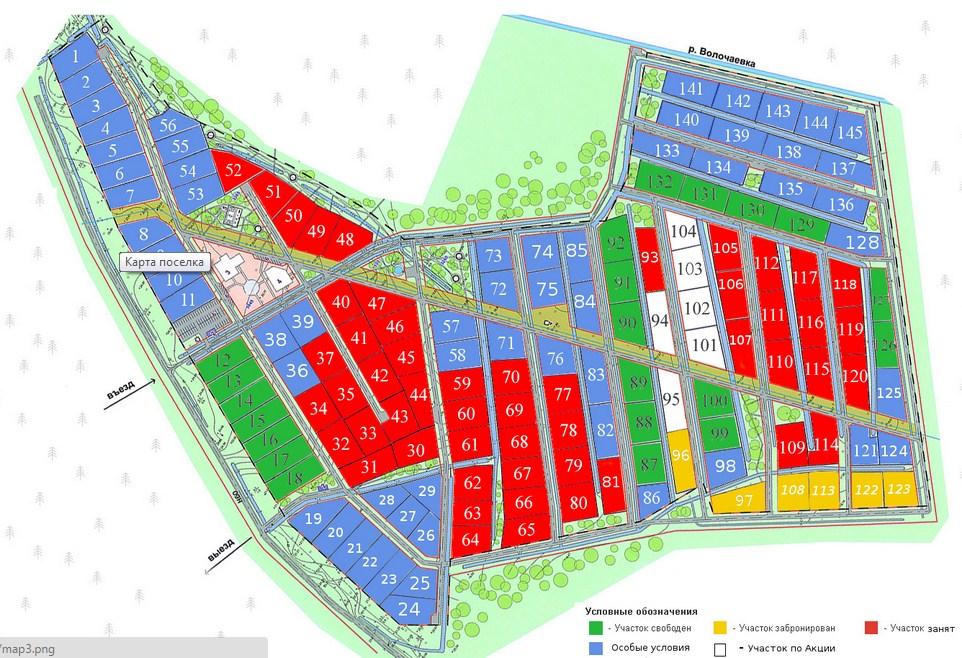 Генеральный план Репао Парк