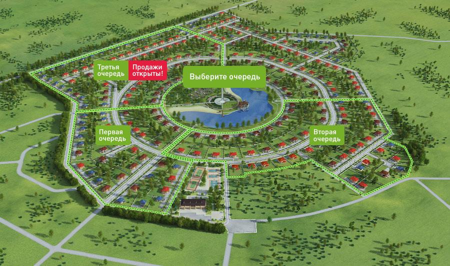 Генеральный план Онегин Парк