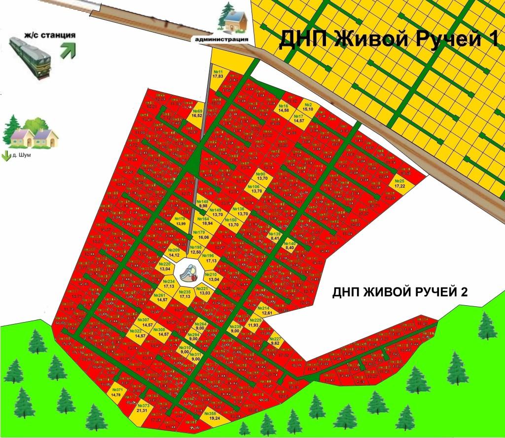 Генеральный план Живой ручей