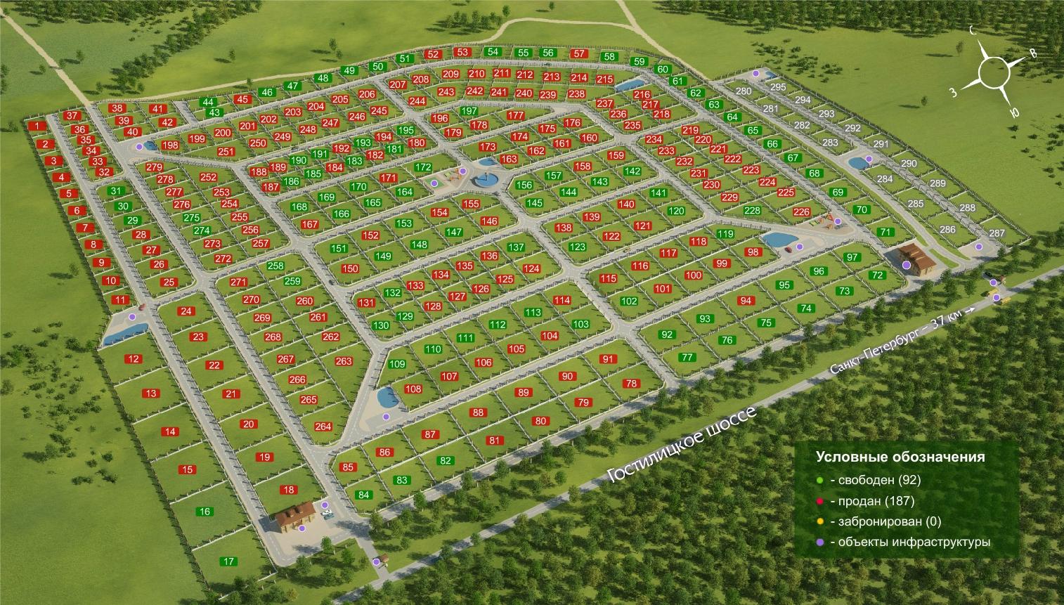 Генеральный план Лубенская долина
