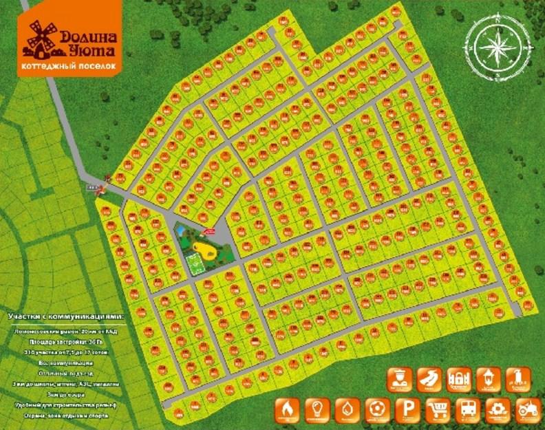 Генеральный план Долина Уюта