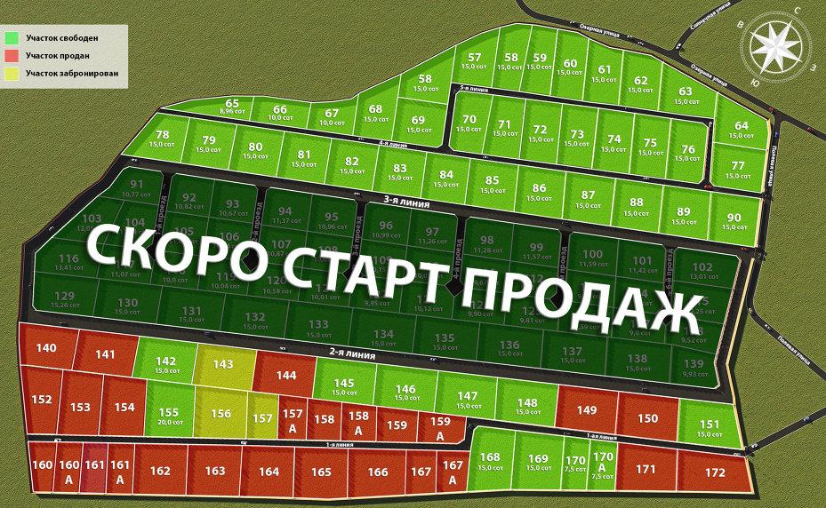 Генеральный план Колтуши-2