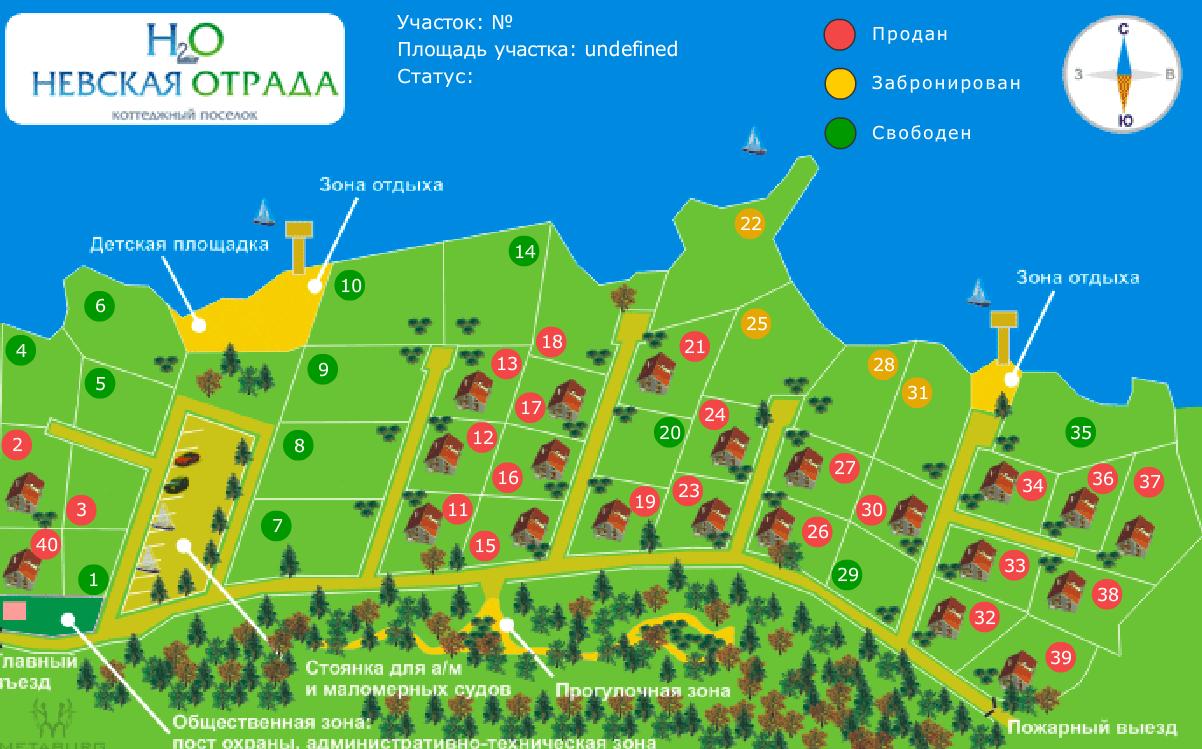 Генеральный план Невская Отрада +