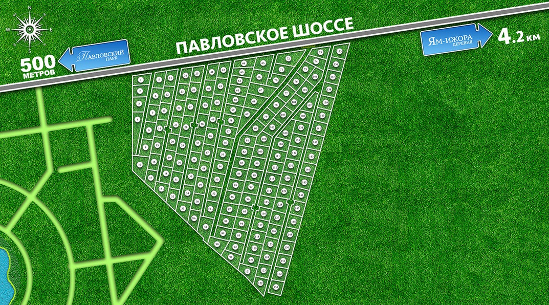Генеральный план Slavyanka Village