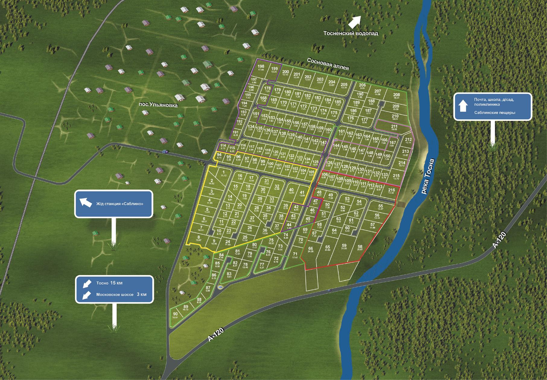 Генеральный план Ульяновка