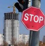 """СК """"Пулковская перспектива"""" отказалась от строительства ЖК """"Зеленый квартал"""""""
