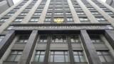 Депутаты Госдумы одобрили законопроект об уголовной ответственности за обман дольщиков