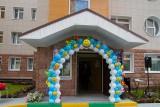 В Сланцевском районе открылся детский садик