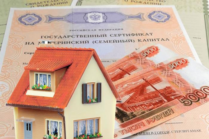 Госдума рассмотрит возможность использования маткапитала на строительство дома