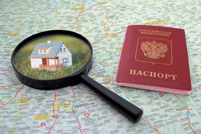 """С января 2019 года жители коттеджного поселка """"Любимово"""" смогут оформлять прописку"""