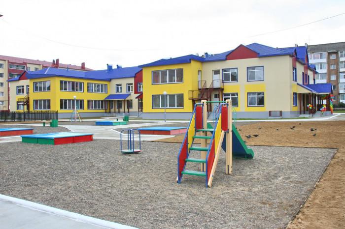 В Янино-1 ввели в эксплуатацию новый детский сад