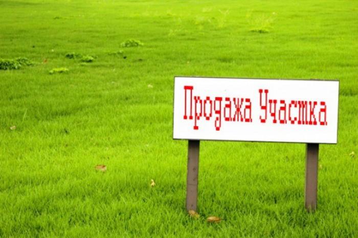"""В ЖК """"Кивеннапа Подгорное"""" открыта продажа земельных участков"""